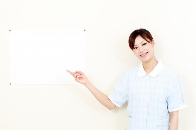 看護師 転職 志望動機 透析
